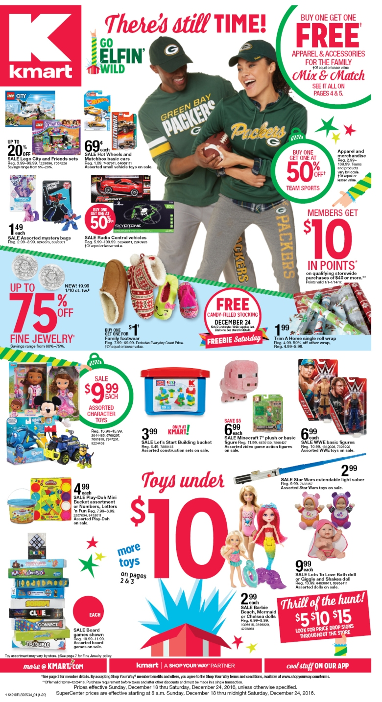 kmart christmas 2017 sales deals ads